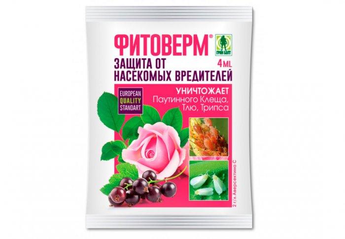 Фитоверм как обрабатывать комнатные растения